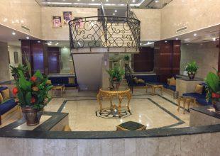 Makkah Hotel Lobby