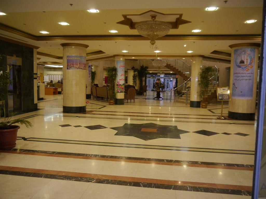 Madinah Hotel
