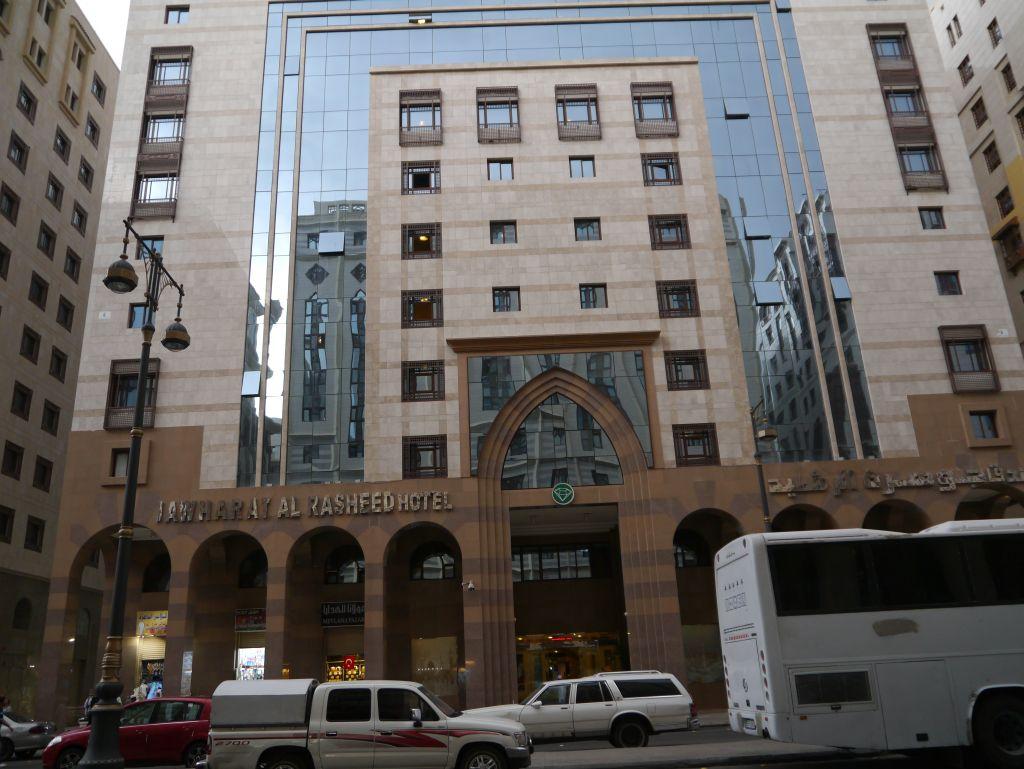 Jawharat Al Rasheed Hotel
